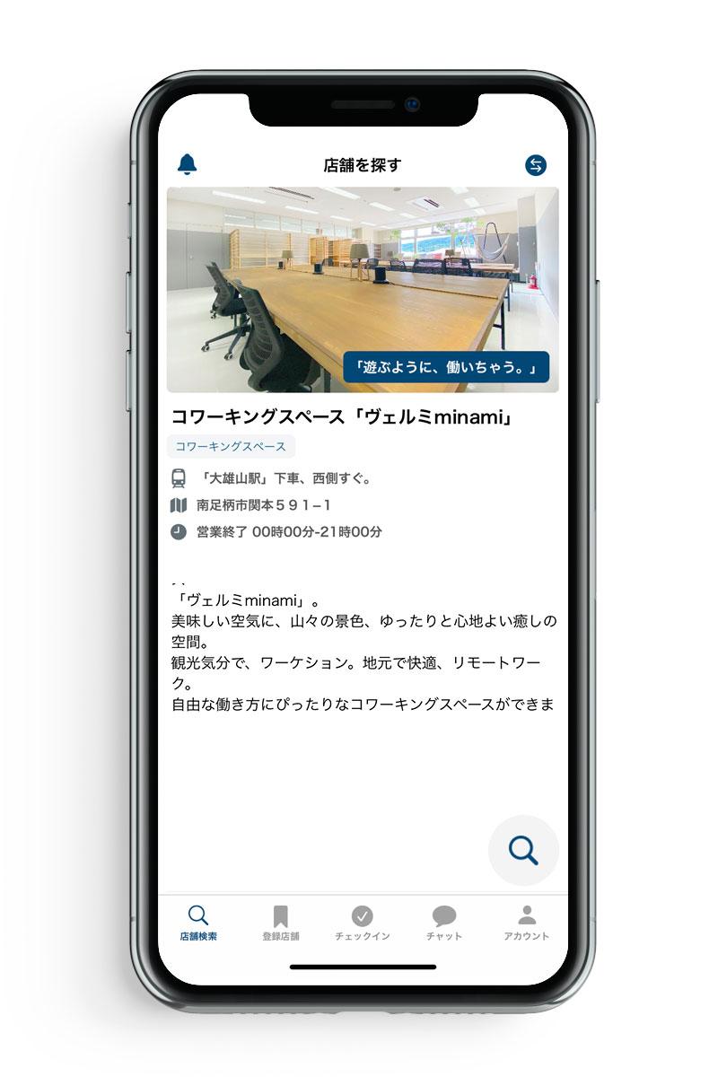 fix-u-app-list_01