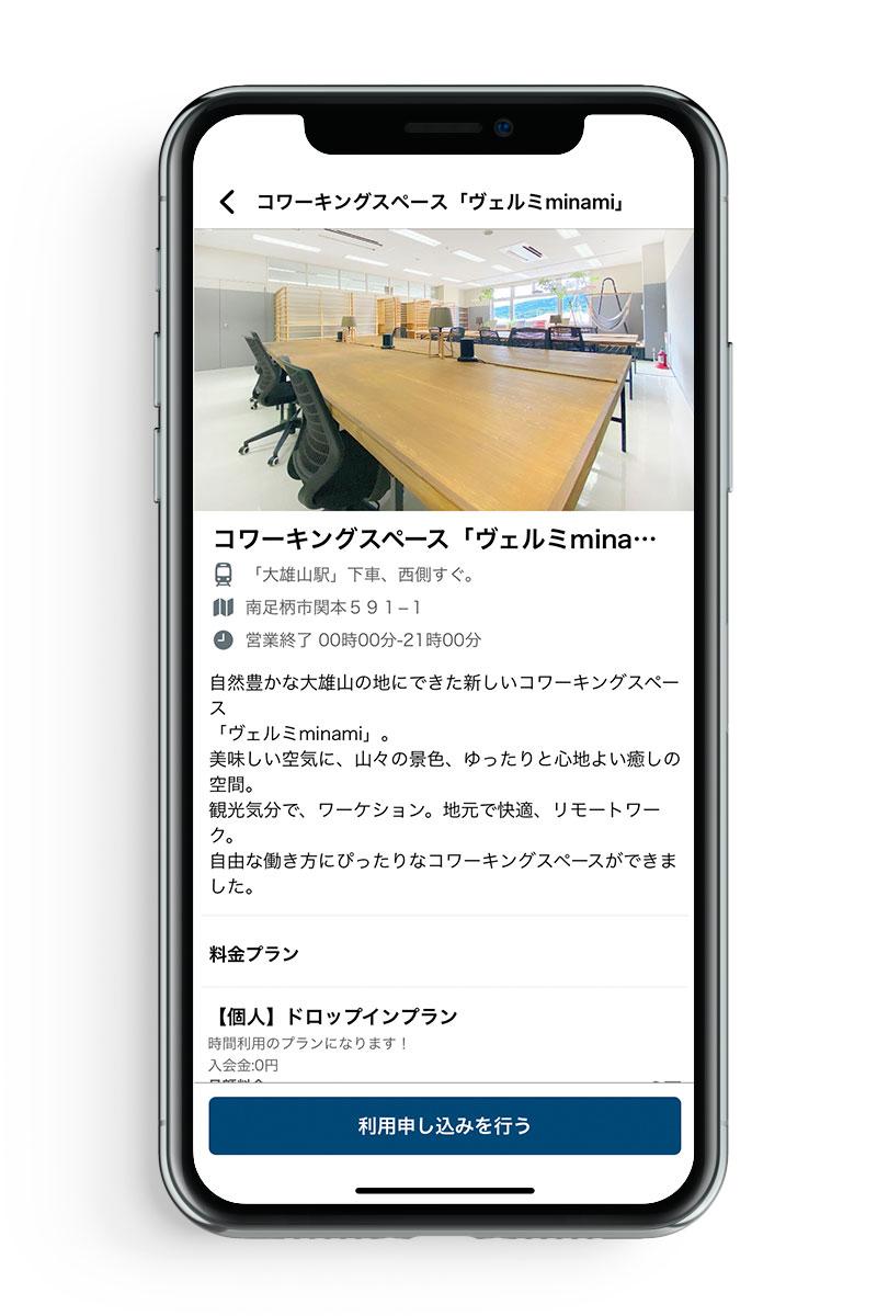 fix-u-app-list_02